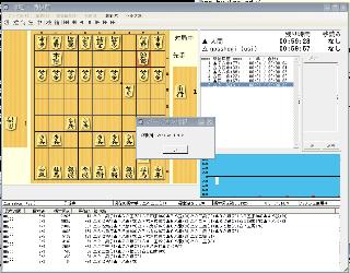 shogidokoro2_QVga.png
