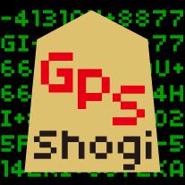gpsshogi.png